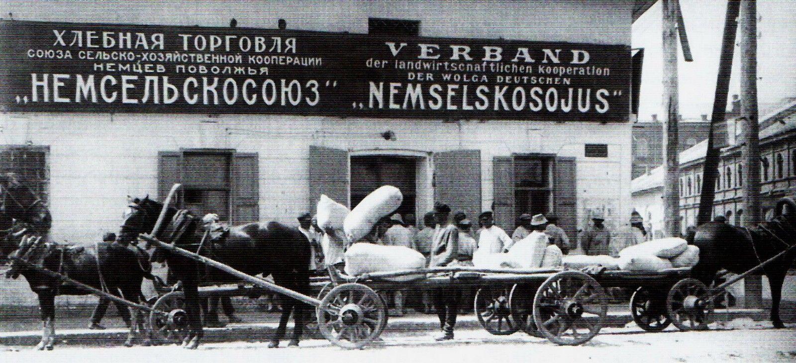 Советские немцы Поволжья