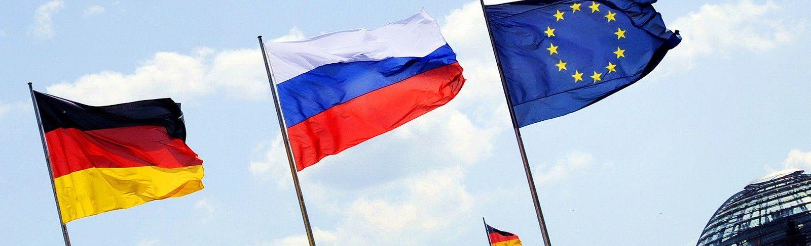 Российско-германское экономическое сотрудничество