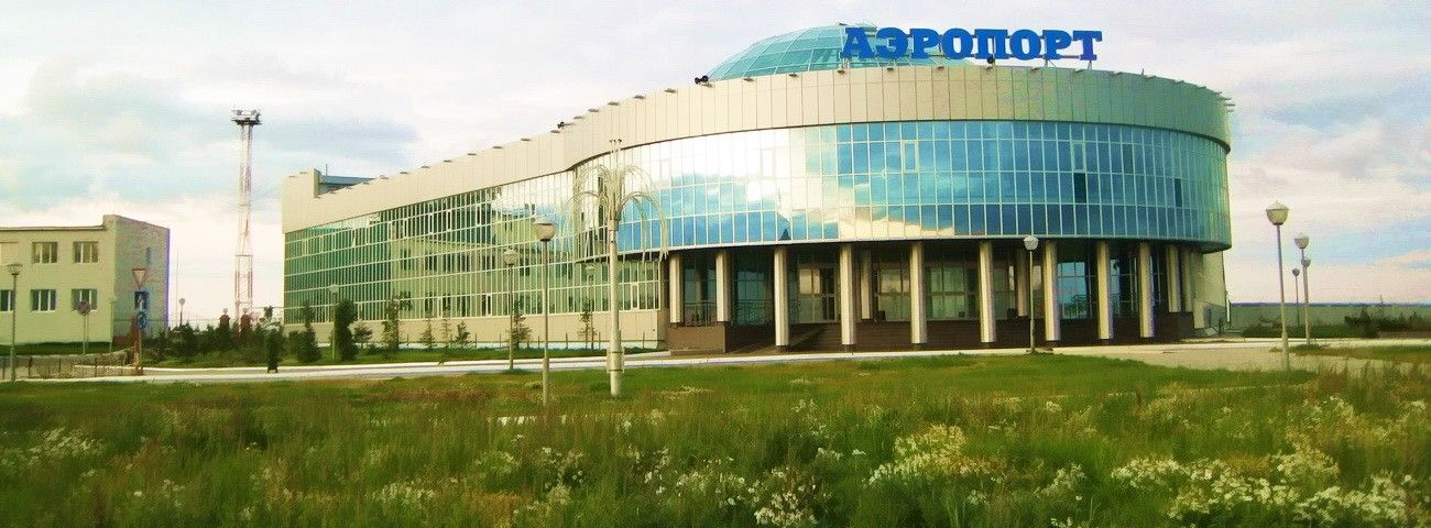 Салехардский международный аэропорт в тундре
