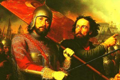 Народные лидеры Минин и Пожарский
