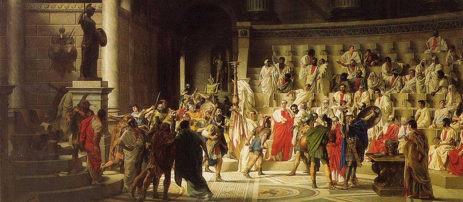 Последний Сенат Юлия Цезаря